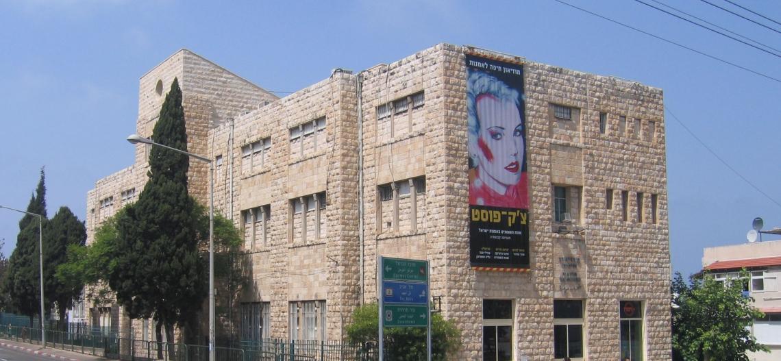 Haifa-