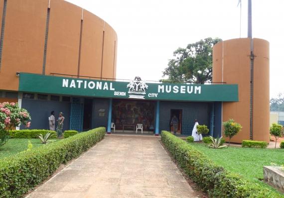 Benin City National Museum